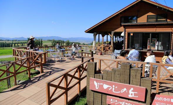 Mutton BBQ & petting farm Hitsujinooka