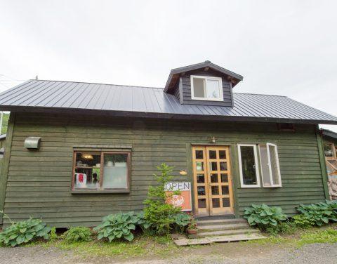 Dococa Farm Tamago Café
