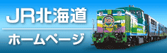 JR Hokkaido Railway Company