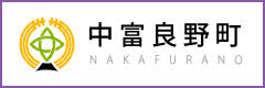 Nakafurano Town: Tourism and Industry Page