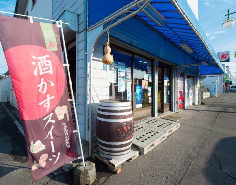 Maeno Shoten