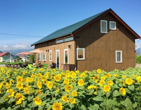 Country Cottage Waki AiAi