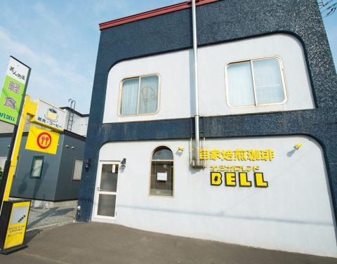 Original Blend Bell