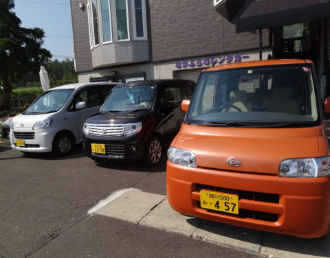 Nakafurano Rent-a-car