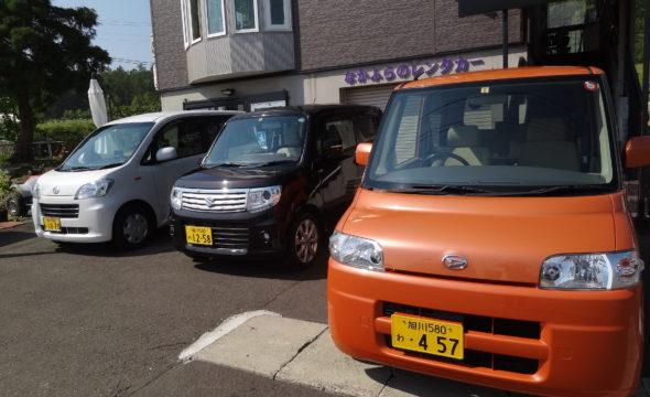 Nakafurano Rent-a-car