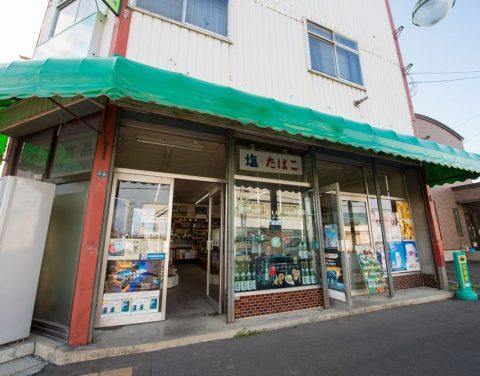 Shikata Shoten