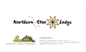 Northern Star Lodge