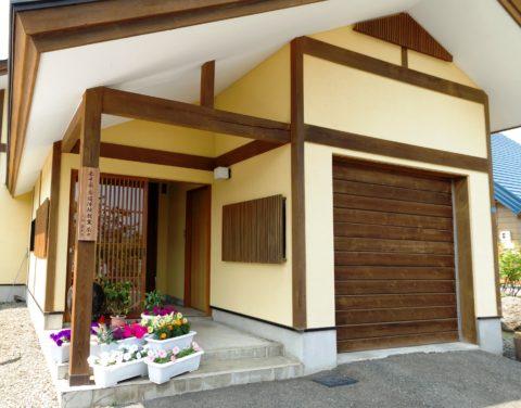 Omotesenke Tea Ceremony Class Chacha