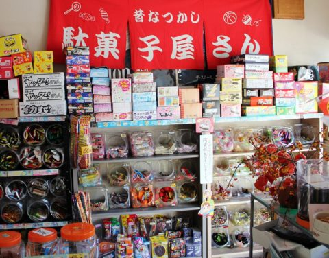 Fukushima Shoten