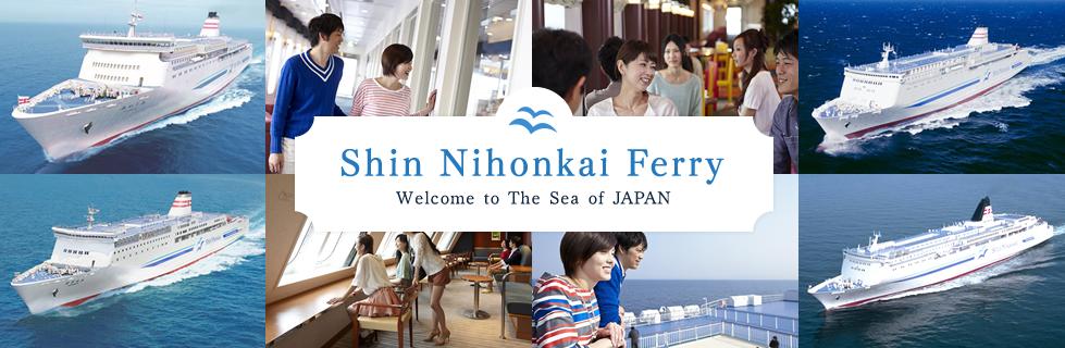 Shin Nihonkai Ferry