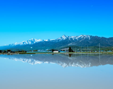 Mountains in Water Mirror 02