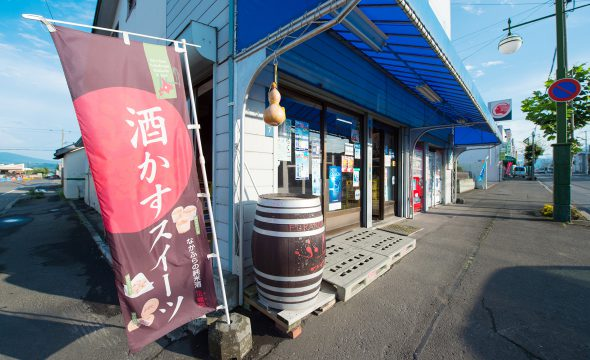 イメージ図/前野商店